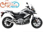 motoprokat_Honda-NC700X